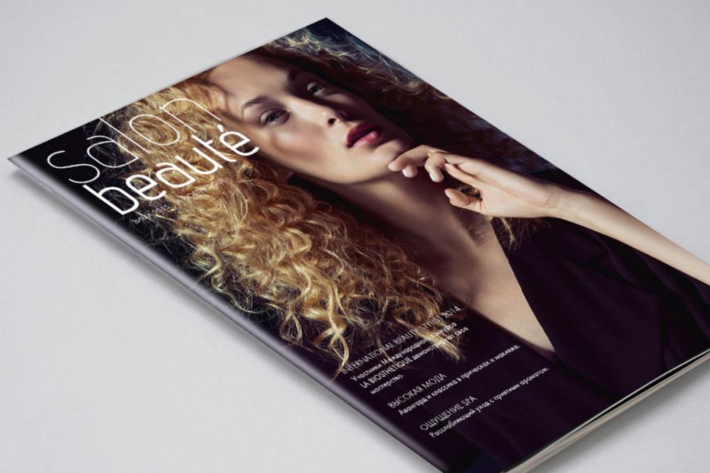 Ваш журнал будет лучшим среди лучших...