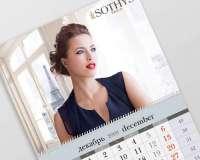 Квартальные календари SOTHYS
